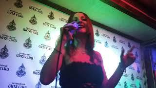 Розовое вино - Воеводина Екатерина (Элджей cover, live)