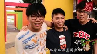 英迪国际大学新春联欢晚会2016贺岁MV 庆祝 INTI IU Chinese New Year Night 2016