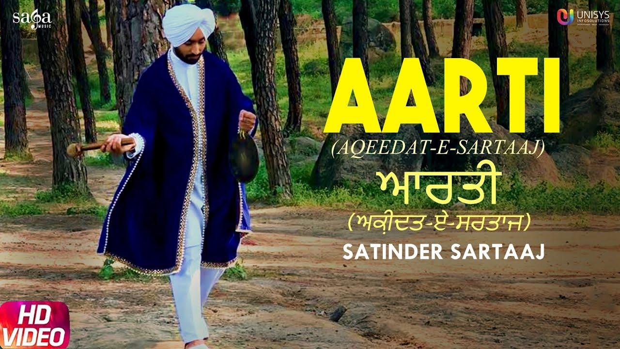 Download AARTI {Aqeedat-e-Sartaaj}   SATINDER SARTAAJ   550th Birth Fiesta of Guru Nanak Dev Ji   Devotional