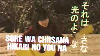 Sore wa Chiisana Hikari no You na Sayuri
