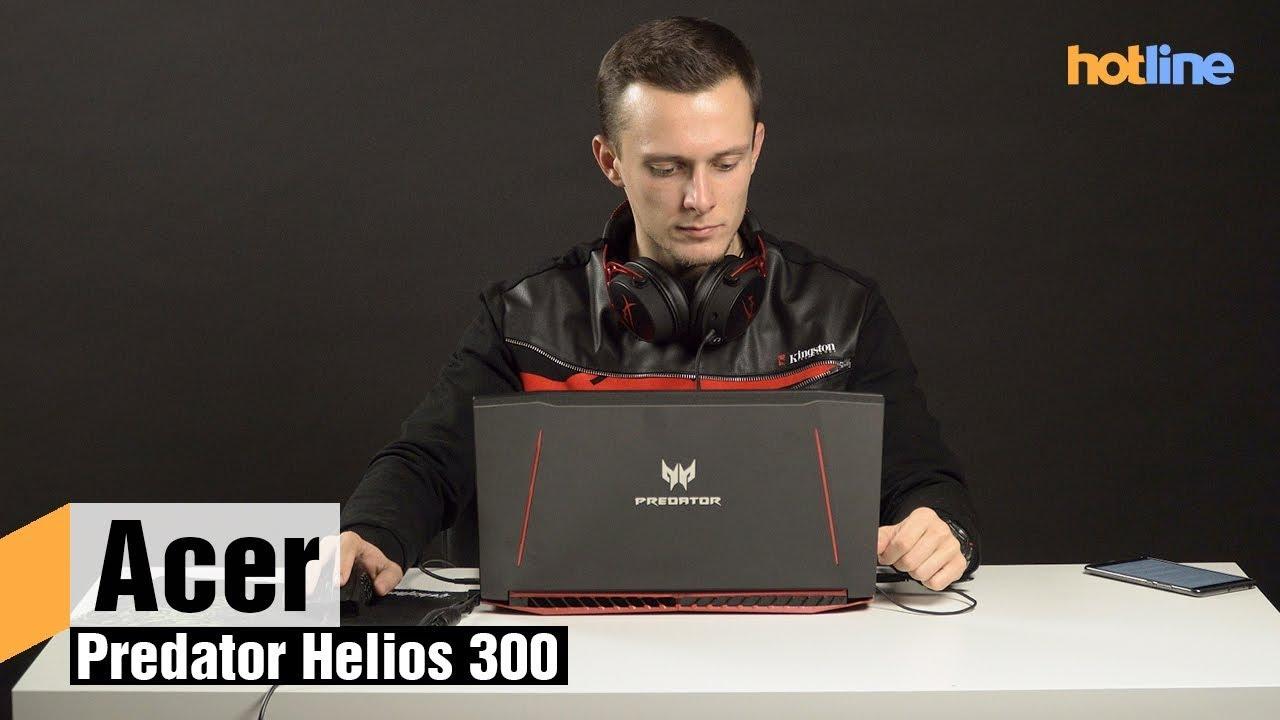 Acer Predator Helios 300 — обзор игрового ноутбука