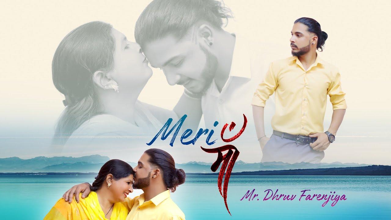 Download MERI MAA....| Dhruv Farenjiya  0922D Music
