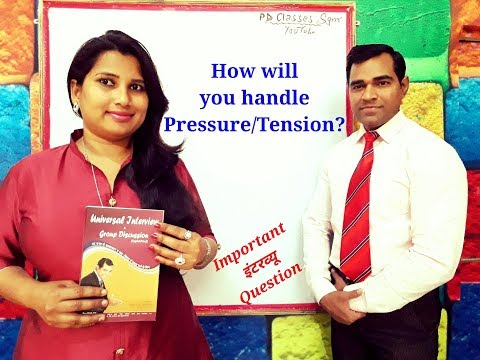 Interview Question for freshers - How to handle pressure? - Free Job Interview tips