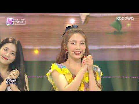 Red Velvet - With Youㅣ레드벨벳 - 한 여름의 크리스마스 [Inkigayo Ep 970]