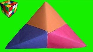 Оригами Пирамида. Как сделать пирамиду из бумаги своими руками. Поделки из бумаги(Учимся рукоделию! Как сделать пирамиду из бумаги! Треугольник оригами своими руками! Всё поэтапно и доступн..., 2016-03-11T12:00:30.000Z)