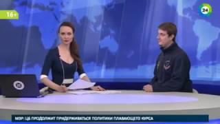 Работа по сохранению Байкала должна быть комплексной - МИР24