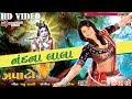 Kinjal Dave Raas ||| Krishna Bhajan ||| Tame Chho Nand Na Lala Re ||| Janmashtmi Special | DJ Zapato