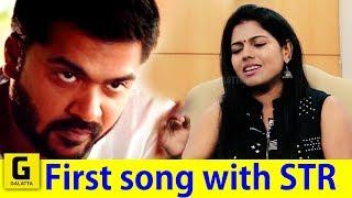 STR kooda paadina paatuthaan en mudhal break! | Singer Roshini | Simbu | Exclusve intervie