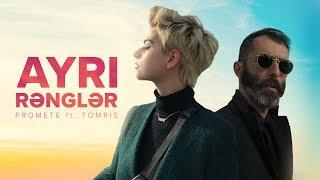 PRoMete - Ayrı Rənglər ft. Tomris (Music Video)