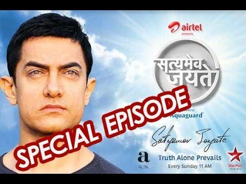 Teenage Problems - Satyamev Jayate - Special Episode