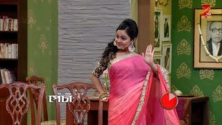 Apur Sangsar - Episode 17  - March 3, 2017 - Webisode