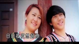 Lahu song from China 3