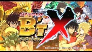 CR B'T X (ビート・エックス) PV