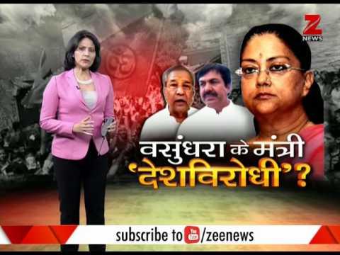 SHAMEFUL! Why Did Rajasthan Chanted Slogan 'Pakistan Zindabad'?