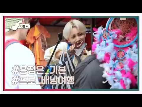 [PREVIEW] KBS BATTLE TRIP (배틀트립) - SEVENTEEN (세븐틴) in YOGYAKARTA (욕야카르타)