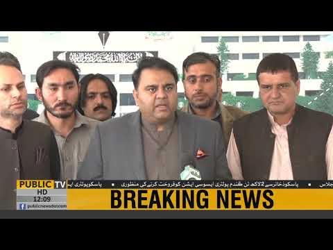 Information minister Fawad Chaudhry media talk | 23 November 2018 | Public News
