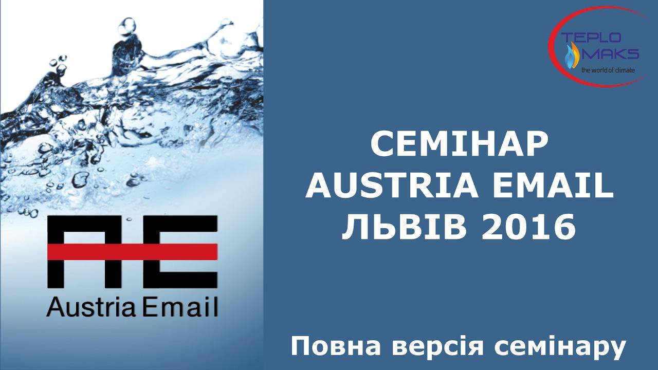 Austria Mail