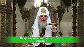Слово пастыря. Выпуск от 21.01.2017 г.