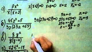 Номер 1.4. Алгебра 8 класс. Мордкович