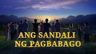 """Latest Tagalog Christian Movie Trailer 2018 """"Ang Sandali ng Pagbabago"""""""