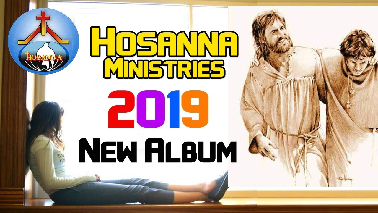 చిరకాల స్నేహం (HD Vedio Song) || Hosanna Ministries 2019 New Album Songs || Telugu Christian Songs