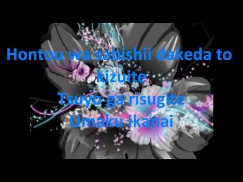 Fujita Maiko- Unmei no Hito with Lyrics