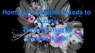 Fujita Maiko Unmei No Hito With Lyrics