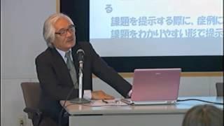 浜松医大の森田療法(2)