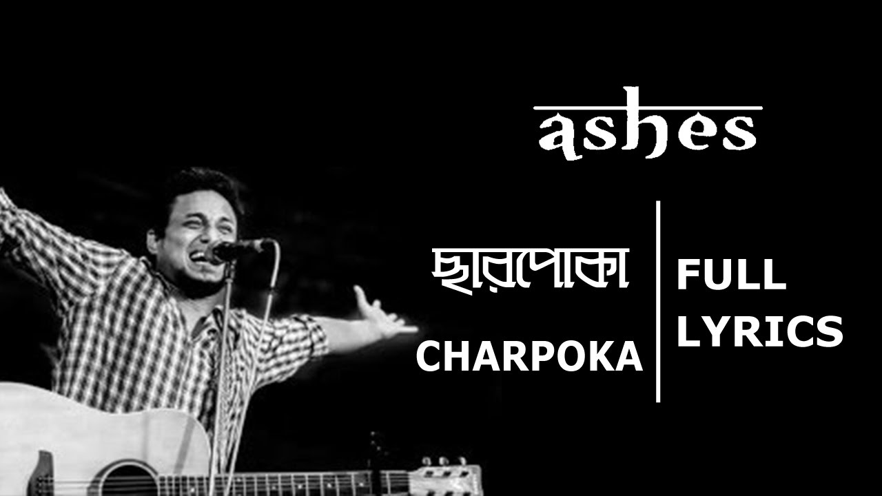 charpoka-charapoka-by-ashes-lyrics-musiclovers