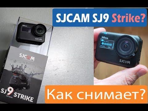 SJCAM SJ9 Strike – купить action камеру, сравнение цен интернет