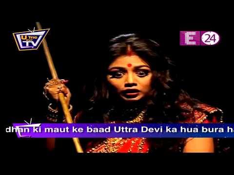 Jiji Maa | Serial Update | (25/08/2018) | आज होगा Uttara Devi का हर ज़ुल्म का अंत