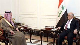 ماذا يفعل بالمنطقة الخضراء؟ وزير الخارجية السعودي في بغداد في زيارة سرية مفاجئة-تفاصيل