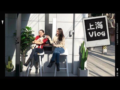 【VLOG】我們要搬去上海了?!充滿咖啡和狗狗的一週 I Live an Insight