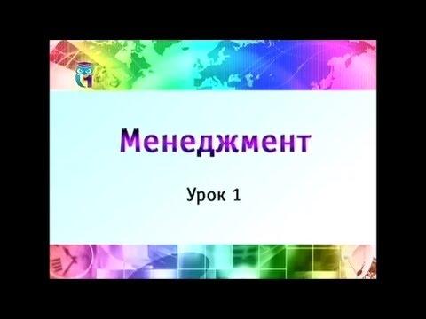 Видеоуроки Обществознание 10-11 класс. Экономика.