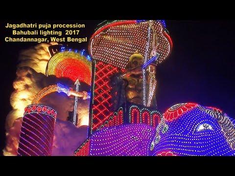Jagadhatri puja procession & chandannagar Bahubali lighting  2017 , HD Video