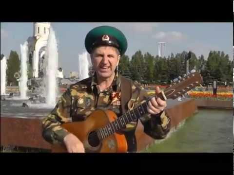 Пограничная собака-Владимир Мазур