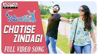 Chotise Zindagi Full Song || Sameeram Songs || Yashwanth, Amrita Acharya
