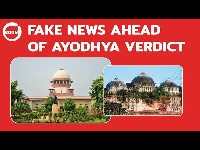 Fake News Ahead Of Ayodhya Verdict
