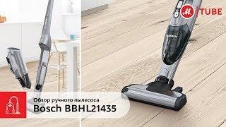 Обзор ручного пылесоса Bosch BBHL21435