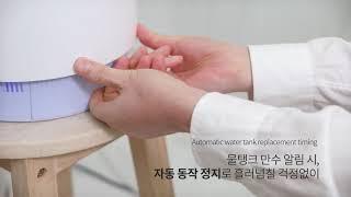 앱코 오엘라 공기청정기 제습기 홍보영상