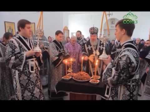 Православный календарь на 2017 год. Рождественский пост в