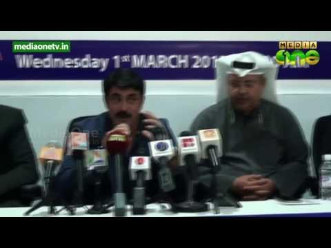 Badar al sama group hospital opens in Kuwait