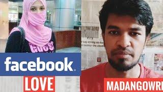 Facebook Love: 2000 days jail | Tamil | Madan Gowri | MG