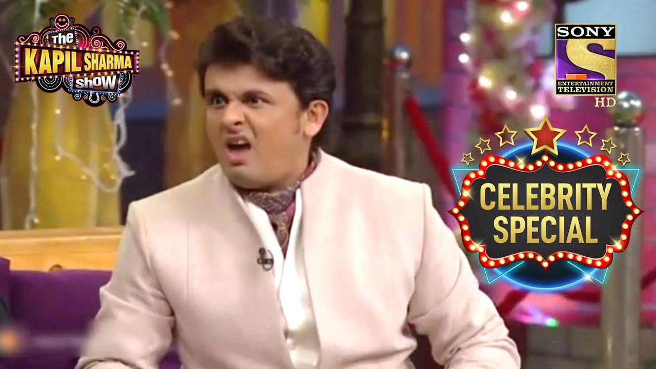 Download Sonu Nigam Imitates Anu Malik | The Kapil Sharma Show S1 | Sonu Nigam | Celebrity Special