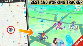 NEW POKETRACKER FOR POKEMON GO (2019 july)