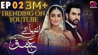 Inteha e Ishq - Episode 2 | Hiba Bukhari & Junaid Khan | Pakistani Drama | C3B1O