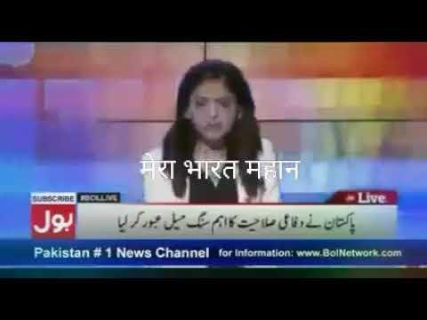 Pak media on inter continental ballistic missile. Agni 5