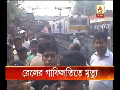 man died after-losing-legs-in-railway-track at Halisahar