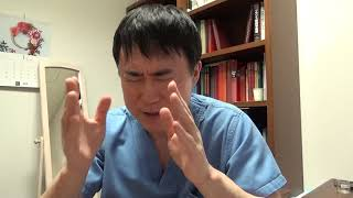幹弥先生がYouTubeやるのは集客して整形して金儲けするためですよね?