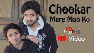 Chookar Mere Mann Ko | Faizy Bunty Rendition | Best Cover | 2018 |